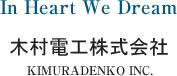 木村電工株式会社